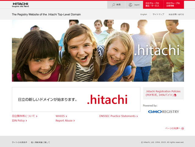 HITACHI Inspire the Next